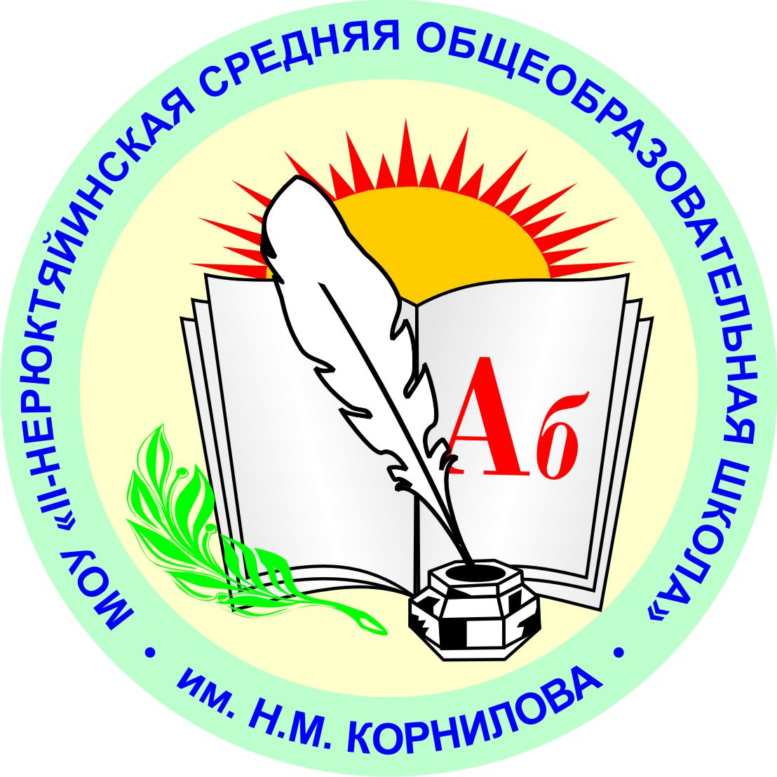 Эмблема для конкурса по истории
